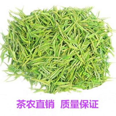 2021年新茶绿茶 特级安吉白茶 珍稀白茶春茶包邮250g促销155元