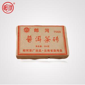 郎河普洱茶 2006年普洱茶砖 7569熟茶 勐海熟茶 250g砖茶