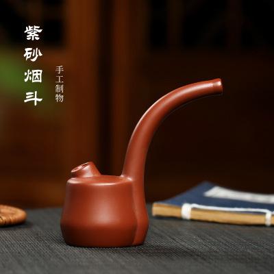 紫砂创意烟斗便捷过滤水循环送长辈礼烟嘴烟具配件小茶宠摆件