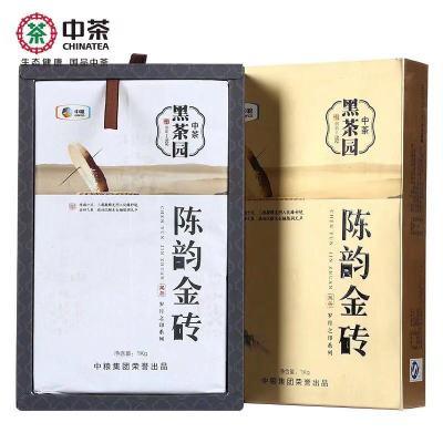 中茶牌 湖南安化黑茶三年陈金花茯茶传统手筑茯砖收藏陈韵金砖1kg