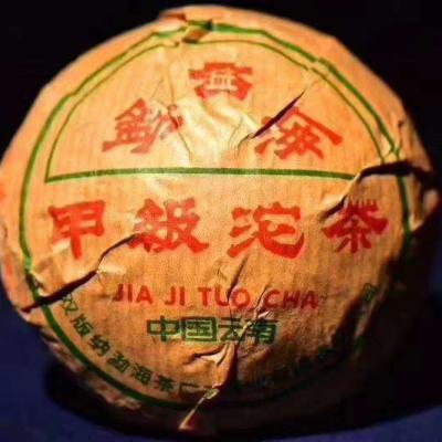 大益2002年甲级青沱100克5沱拍卖 特点介绍:原厂正品牛皮纸装袋