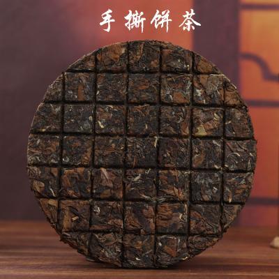 福鼎白茶 老白茶2015年陈年高山特级贡眉寿眉 手撕巧克力饼茶150g