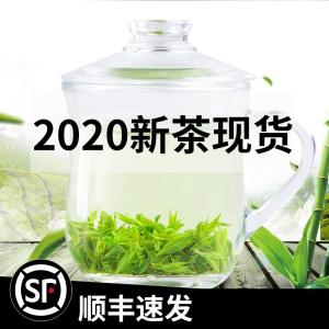 250克2020新茶叶野茶嫩芽小叶苦丁青山绿水特级贵州余庆发酵毛冬青