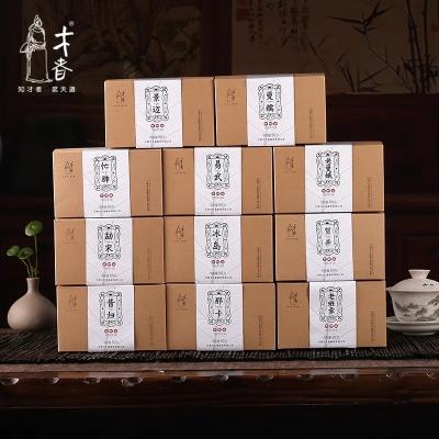 才者 2016年春茶 老班章古树茶散茶等11个品种550克普洱茶