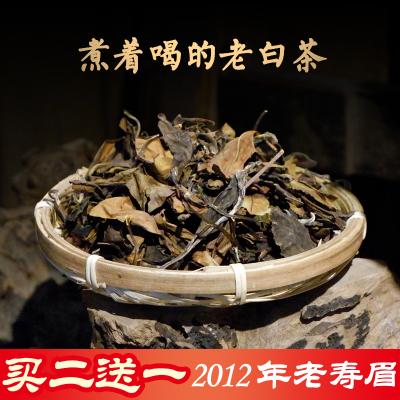 【伍刻】福鼎白茶散茶罐装野生白茶叶正宗寿眉老白茶特级50g