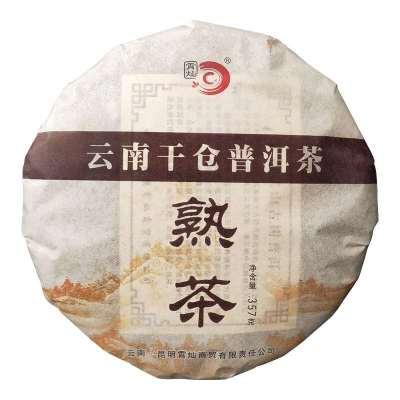 云南普洱茶茶叶批发 普洱熟茶茶饼七子饼 2000年干仓黑茶古树茶