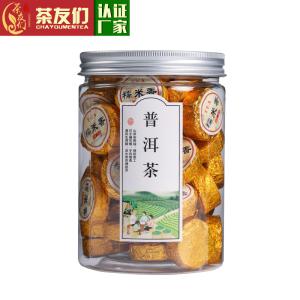 云南勐海糯米香迷你小沱茶小金砖老茶头普洱茶熟茶茶叶罐装500g