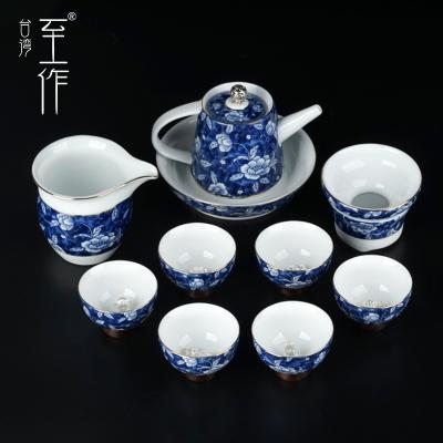 至作内银饰景德镇功夫茶具家用整套青花陶瓷盖碗茶壶茶漏茶杯套装