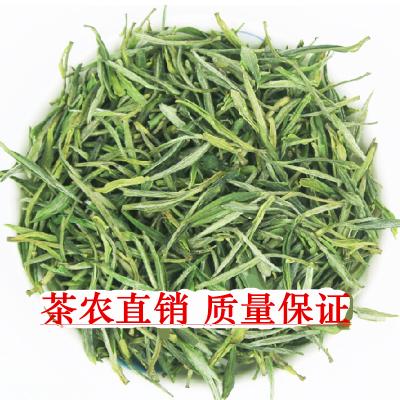 2020年新茶绿茶 天然谷雨前黄山毛峰茶叶500g特惠价128元