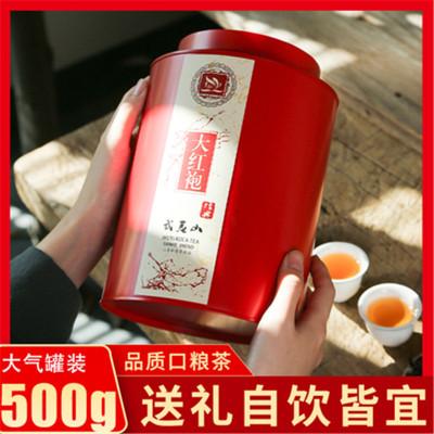大红袍茶叶浓香型特级正宗武夷岩茶红茶乌龙茶新茶大罐装