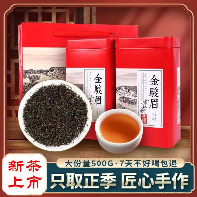 金骏眉红茶茶叶2020新茶武夷山红茶浓香型罐装蜜香金骏眉