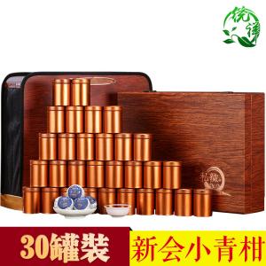 统祥 茶叶 新会小青柑 陈皮普洱茶熟茶 360g 柑桔茶 私藏茶叶礼盒装30罐