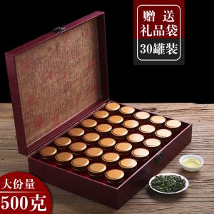 新茶铁观音秋茶特级浓香型安溪铁观音茶叶小罐装礼盒装500g