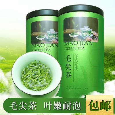 新茶毛尖茶明前毛尖250g礼盒罐装茶叶似信阳绿茶古丈毛尖
