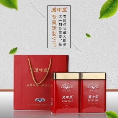 2019年春茶英九庄园英红九号茗中皇VIP专属定制英德红茶礼罐250克