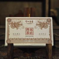 【精选口粮】2012年 方砖熟茶 熟普洱 云南大叶种晒青毛茶