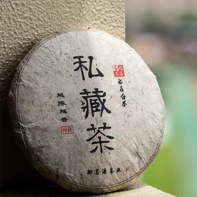 2009年福鼎白茶寿眉紧压茶饼350g