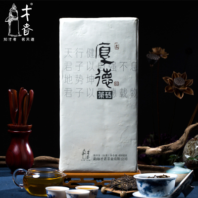 才者厚德茶砖生茶4888克 2013年原料勐海布朗山普洱茶叶