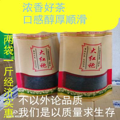 大红袍茶叶浓香型武夷岩茶乌龙茶茶叶春茶新茶