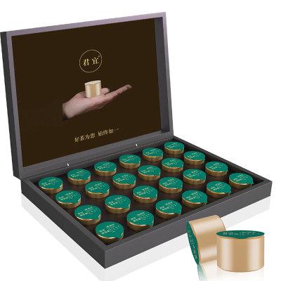木冠茶叶 贵宾茶 安溪铁观音茶叶 铁观音小罐茶乌龙茶礼盒装