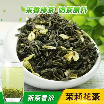 2020年2斤茉莉花茶1000g茉莉绿茶茉香绿茶奶茶原料散装茶叶