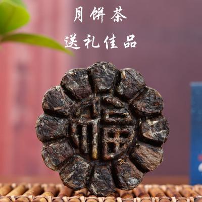 寿眉茶厂家直销福鼎白茶中秋月饼茶饼茶礼100g2015年新工艺量大从优