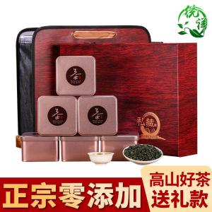 统祥茶叶 安溪铁观音清香型一级乌龙茶新茶礼盒装500克