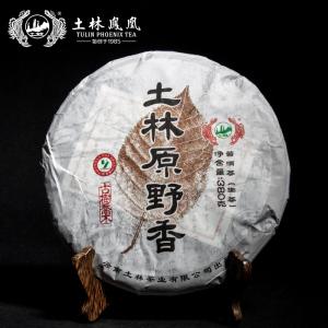土林凤凰普洱茶生茶饼2013年土林原野香云南七子饼380g茶叶礼品茶