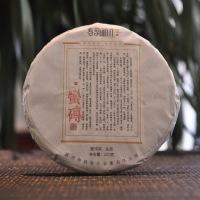 【至尊珍品】有着精灵守护的茶园 蛮砖古茶山 普洱生茶