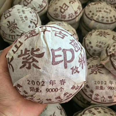 2002年紫印攸沱沱茶特级古树生茶昆明干仓陈年老生茶普洱生茶茶叶