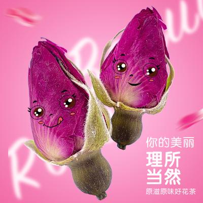 木冠茶叶 蚕丝袋 玫瑰花茶 花草茶 玫瑰花茶250g