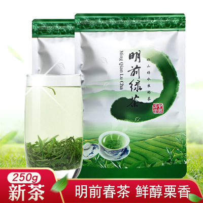 2019年新茶日照 云雾绿茶龙井43号茶250g袋装高香碧螺春松阳毛尖