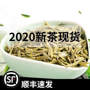 100克蒙顶黄芽特级2020新茶叶君山霍山缙云散称四川雅安蒙顶山黄牙黄茶