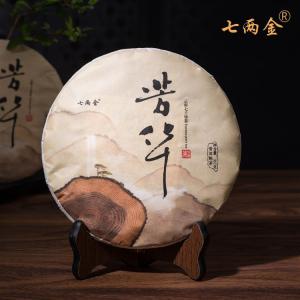 云南普洱茶熟茶 普秀芳华357g饼茶 金芽陈香熟普洱茶饼茶口粮茶
