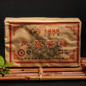 土林凤凰云南无量山普洱茶砖250克熟茶糯米香普洱茶砖茶叶607特级