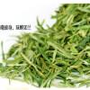 2020年新茶绿茶一级黄山毛峰茶叶500g 雨前春茶浓香型特价115元