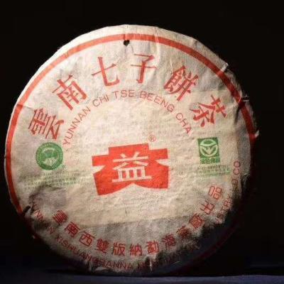 2003年 302批次 绿色生态青饼357克,保证正品及仓储干净,1片拍