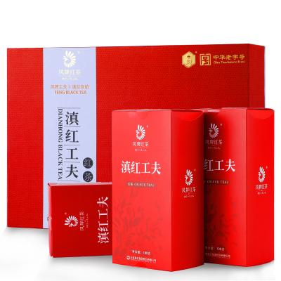 凤牌红茶 茶叶 云南滇红工夫红茶礼盒装300g 2019年新茶