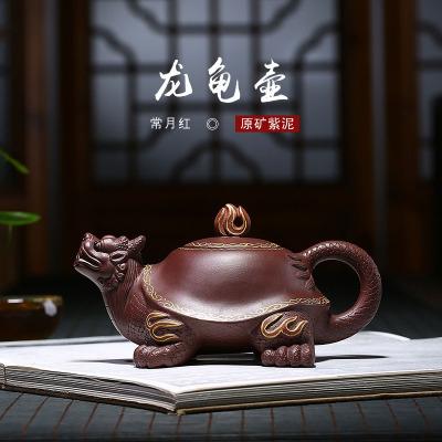 龙龟紫砂壶原矿紫泥纯手工茶壶常月红茶具礼品定制雨中砂