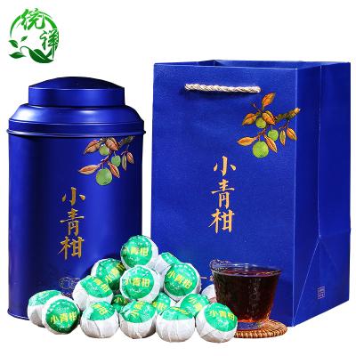统祥茶叶 大份量500克罐装生晒新会小青柑 普洱茶 陈皮普洱熟茶 小青柑礼盒装