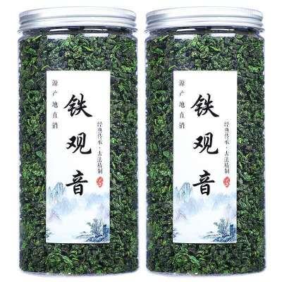 正宗安溪铁观音茶叶浓香型2021新茶乌龙茶袋装罐装散装茶叶批发