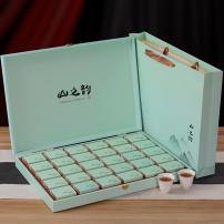 中秋送礼正山小种礼盒特级红茶武夷山红茶浓香型薯香蜜香300g