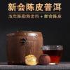 新会特产 陈年橘子陈皮小青柑普熟茶叶400克