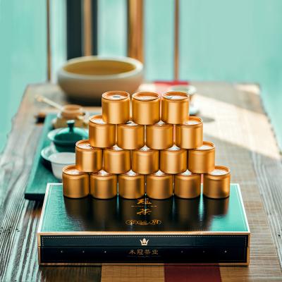 木冠茶叶 冠茶 金骏眉茶叶武夷山桐木关红茶金俊眉小金罐18罐礼盒装