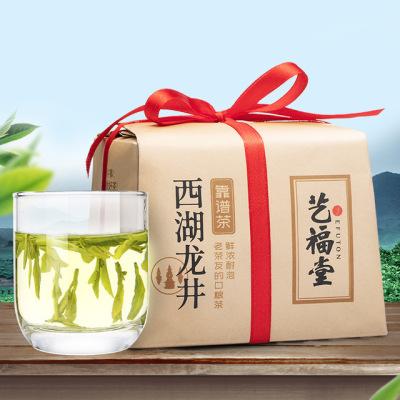 艺福堂茶叶 厂家直销 雨前西湖龙井茶 2019靠谱茶250g散装