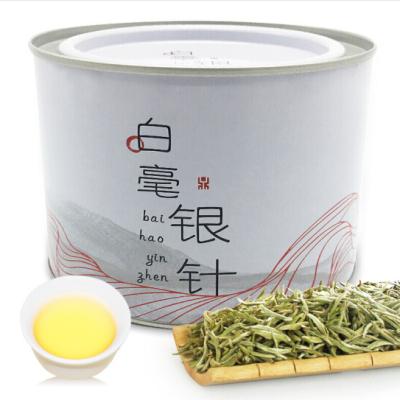 白茶白毫银针散茶2019头采日晒茶叶福鼎高山茶叶白毫银针50g小罐装