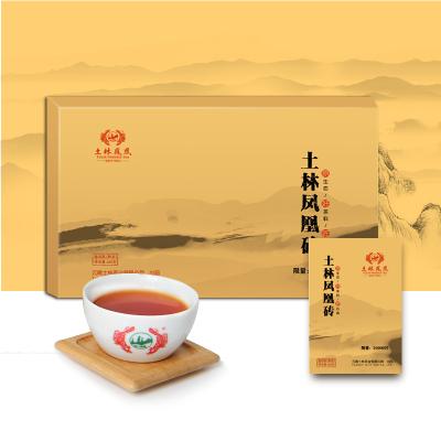 土林凤凰砖茶熟普洱茶生普洱茶刮油糯香熟普洱砖茶叶中秋礼盒装