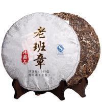 云南普洱茶饼 生茶 纯料古树茶 老班章普洱茶357g七子饼【包邮】
