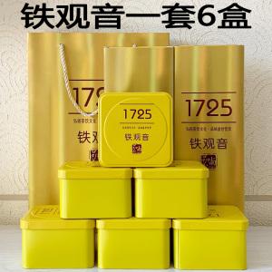2020安溪铁观音礼盒装 1725春季新茶 高档铁盒过年送礼茶叶清香型