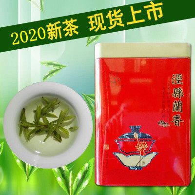 2020新茶绿茶春茶汀溪兰香茶叶回味甘甜250g特价138元
